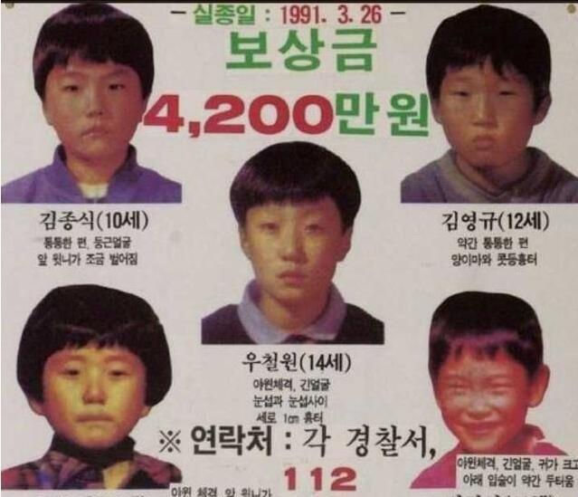 韩国大邱青蛙少年失踪案,未解之谜